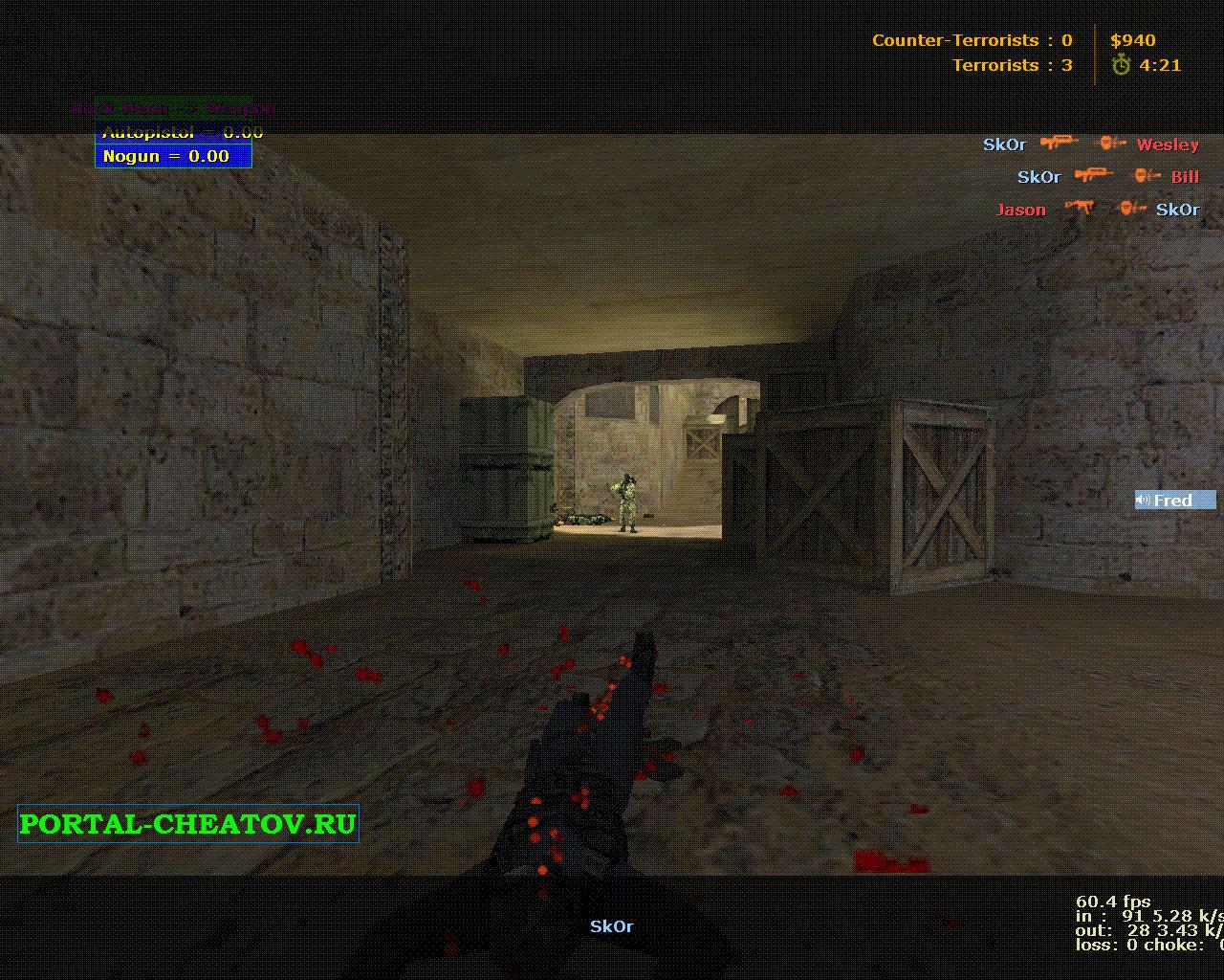 Скачать speedhack для копатель онлайн