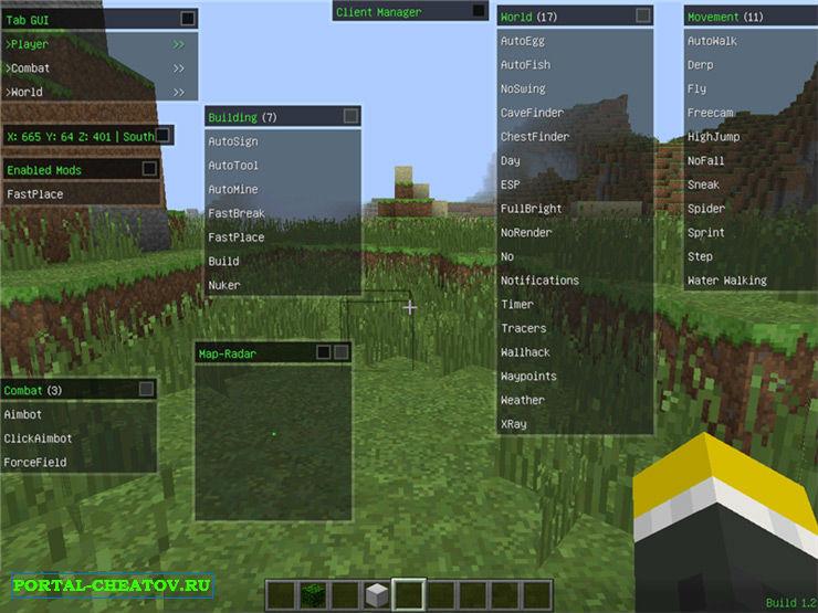 чит-коды для сервера майнкрафт gta hd #10