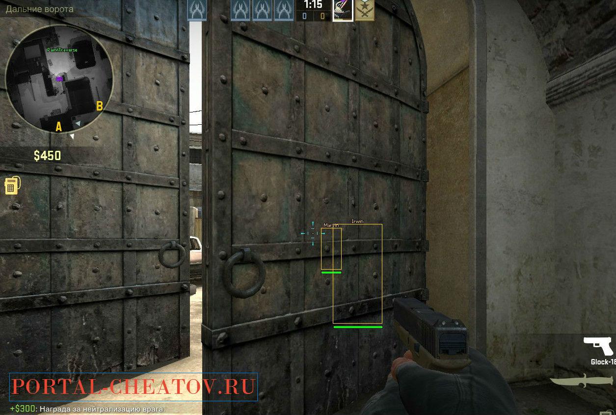 Читы для CS:GO - Мощные читы для онлайн игр, читы