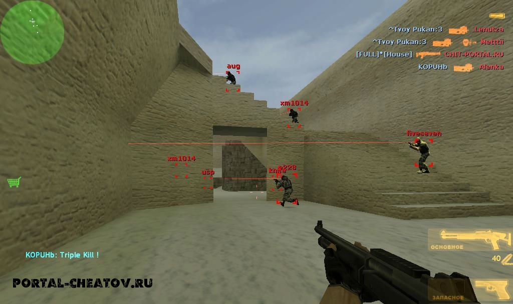 Fancy Wallhack для CS 1.6