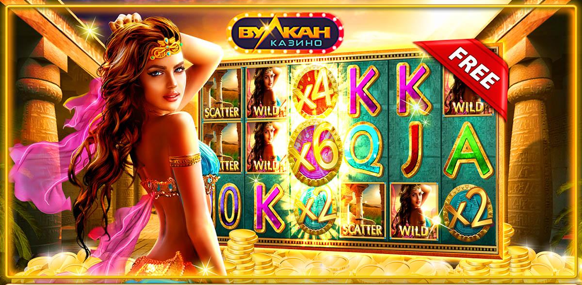 Начинаем после регистрации с пополнением счета делать прибыльные ставки в Вулкан Делюкс казино